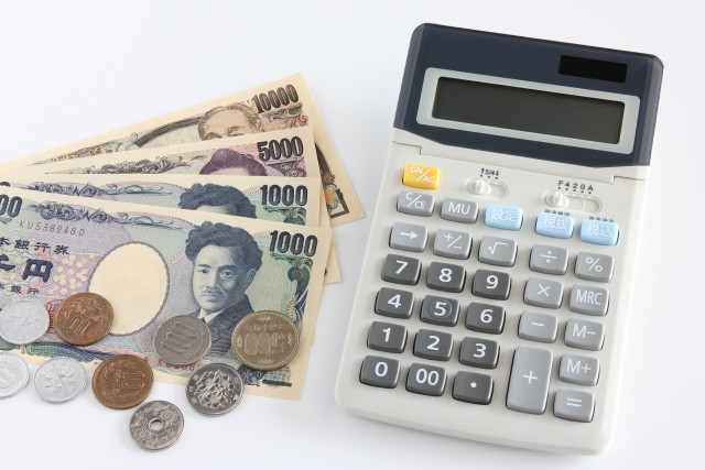 お金と計算機